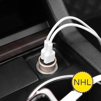 Bộ sạc xe hơi Hoco Z30 - Cổng kép