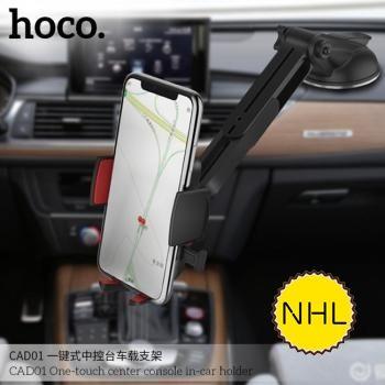 Giá Đỡ Điện Thoại Thông Minh Hoco CAD01