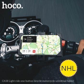 Giá đỡ điện thoại trên xe máy HOCO CA58