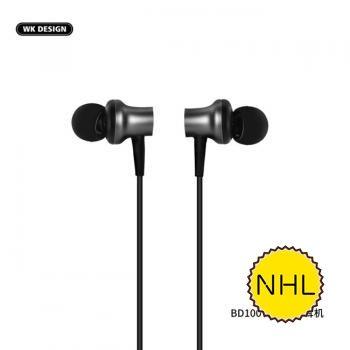 Tai nghe Bluetooth 2 tai WK BD 100