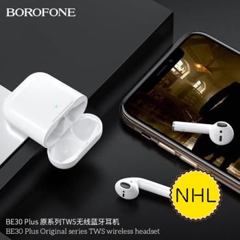 Tai nghe bluetooth Borofone BE30 Plus