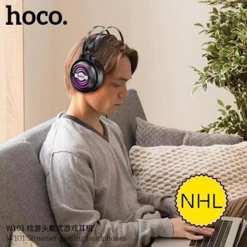 Tai nghe Gaming Hoco W101 có dây