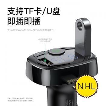 Tẩu Sạc Oto Baseus CCTM-01 (Phát FM Bluetooth, Màn Hình LCD MP3)