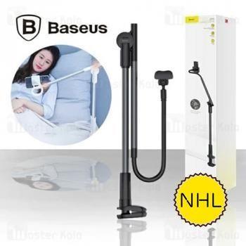 Kẹp điện thoại Baseus SULR-0G