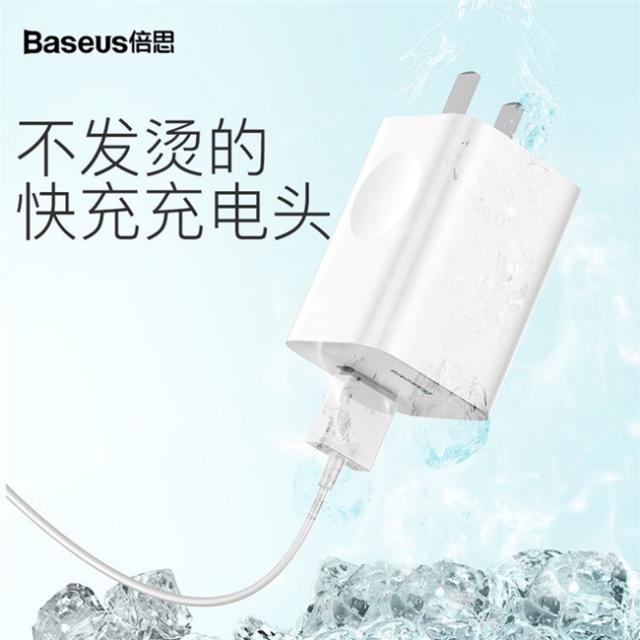 Củ Sạc Nhanh Baseus CCALL-AX02