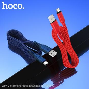 Cáp sạc Hoco X59 Type C - 1m (New)