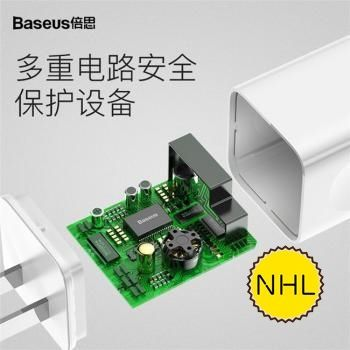 Củ sạc Baseus CCALL-AX02