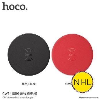 Đế sạc không dây sạc Hoco CW14