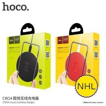 Đế sạc không dây Hoco CW14 5W