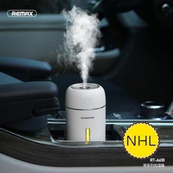 Máy phun sương thời trang Remax RT-A610