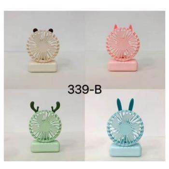 Quạt Tích Điện 339-A, 399-B, 399-E