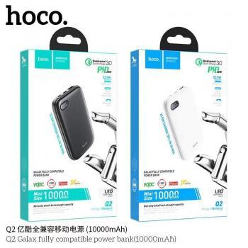 Sạc dự phòng Hoco Q2 10000mAh 22.5W QC3.0 PD20w (New)