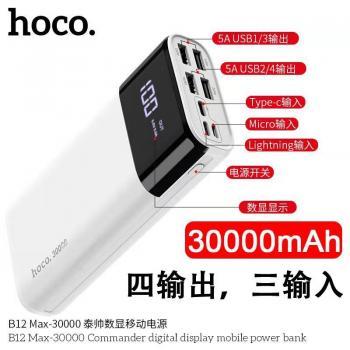 Sạc dự phòng Hoco B12 Max 30000 mAh