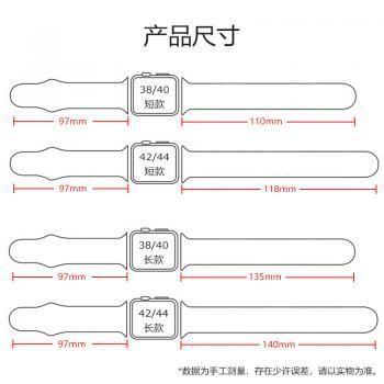 Dây đeo cao su Apple Watch Size 38/40/42/44