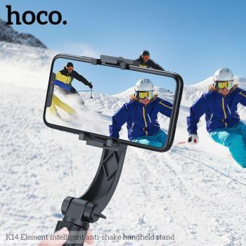 Gậy Chụp Ảnh Hoco K14 chống rung