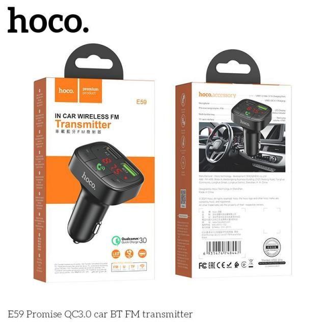 Tẩu sạc ô tô Hoco E59