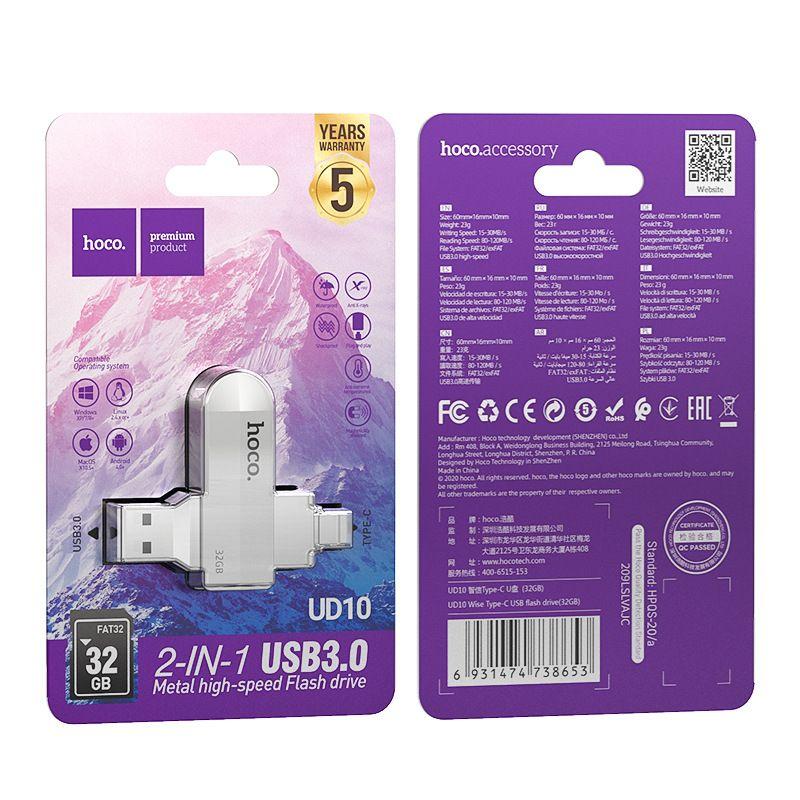 USB3.0 Hoco UD10 128gb