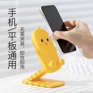Giá đỡ điện thoại hình thú cute