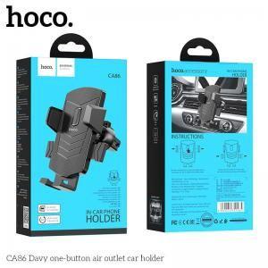Giá đỡ gắn cửa gió Hoco CA86