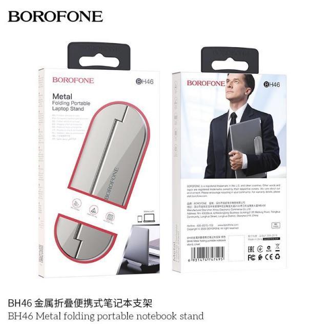 Giá Đỡ Máy Tính Xách Tay BOROFONE BH46