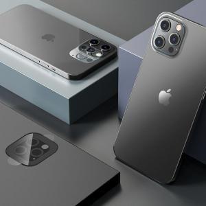 Bảo vệ Camera Hoco V11- iPhone 12