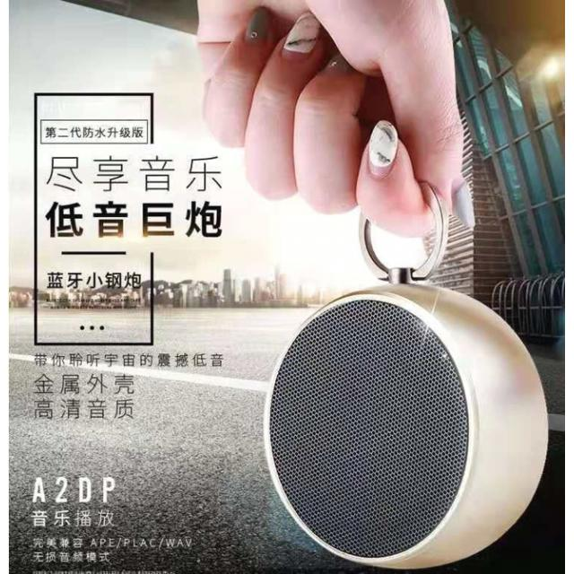 Loa Bluetooth Kimiso BS02