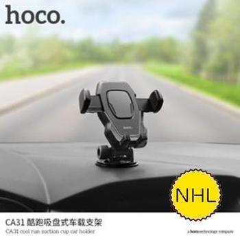 Giá đỡ điện thoại ô tô Hoco CA31