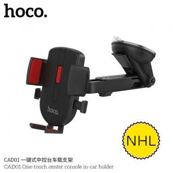 Giá đỡ điện thoại ô tô Hoco CAD01