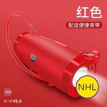 Loa Bluetooth Hoco HK9