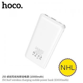 Sạc Dự Phòng không dây Hoco J50 10000mAh