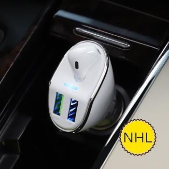 Tẩu sạc ô tô Hoco E47