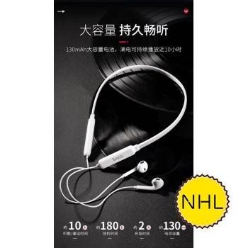 Tai Nghe Bluetooth Thể Thao Hoco CES1