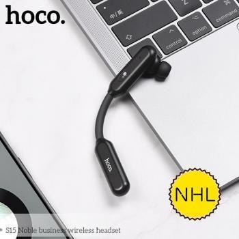 Tai Nghe Bluetooth 1 bên Hoco S15