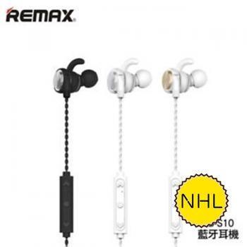 Tai nghe có dây Remax RM-610D