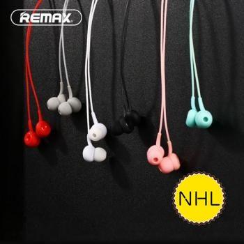 Tai nghe có dây Remax RM-510