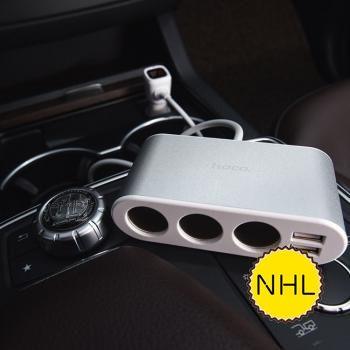 Tẩu sạc ô tô Hoco Z13